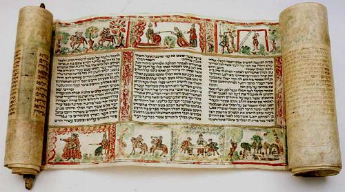 Древний книжный свиток. Книга Есфирь