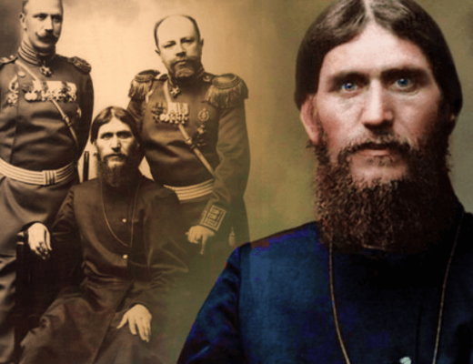 Распутин и офицеры