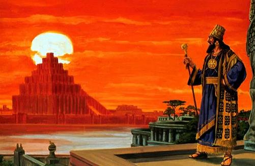 царь Навуходоносор. Вавилон