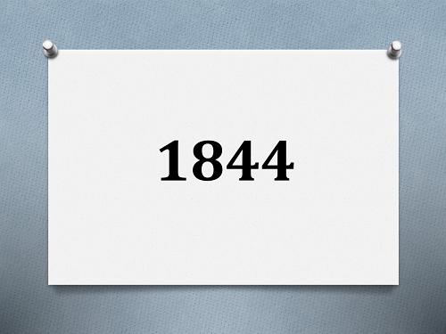 1844 год