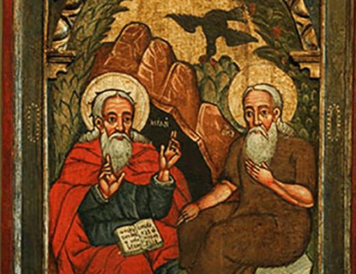 Илия и Енох