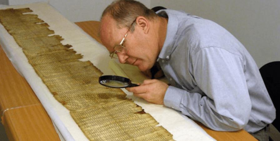 Изучение свитков мёртвого моря