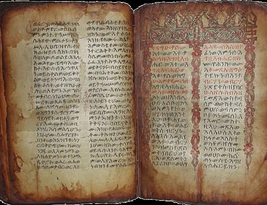 древняя книга Еноха пророка