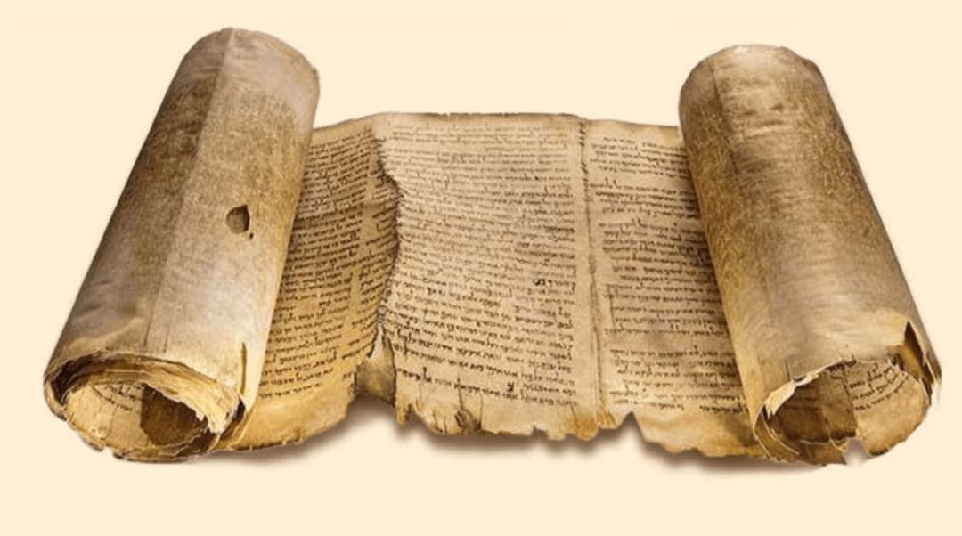 свитки Книги Еноха