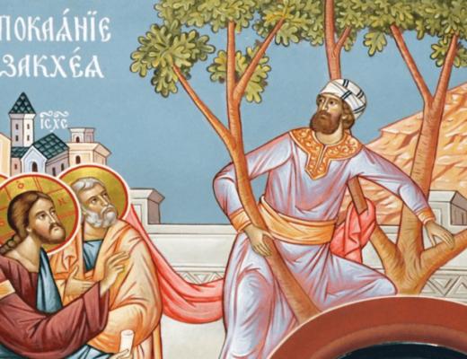 Христос и Закхей. Покаяние Закхея