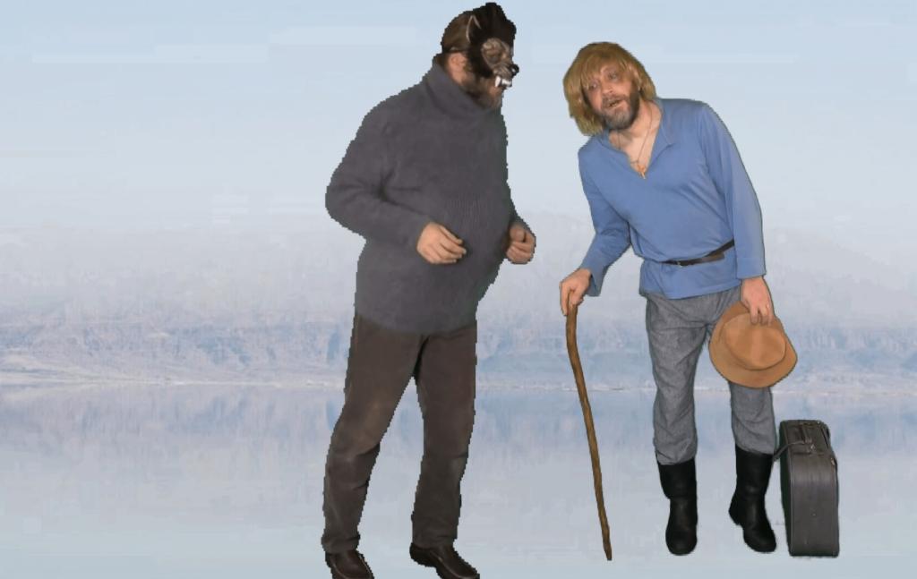 Серый Волк и Гриша. Сказ про Григория. Сказ про Федота стрельца.