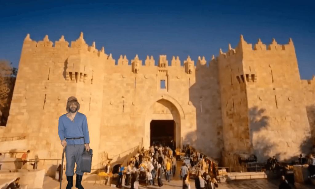 Иерусалим. Стена плача. Сказ про Федота стрельца