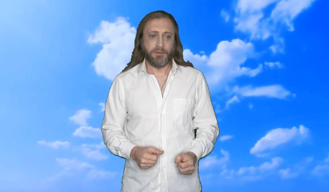 Сказ про Григория. Синее небо