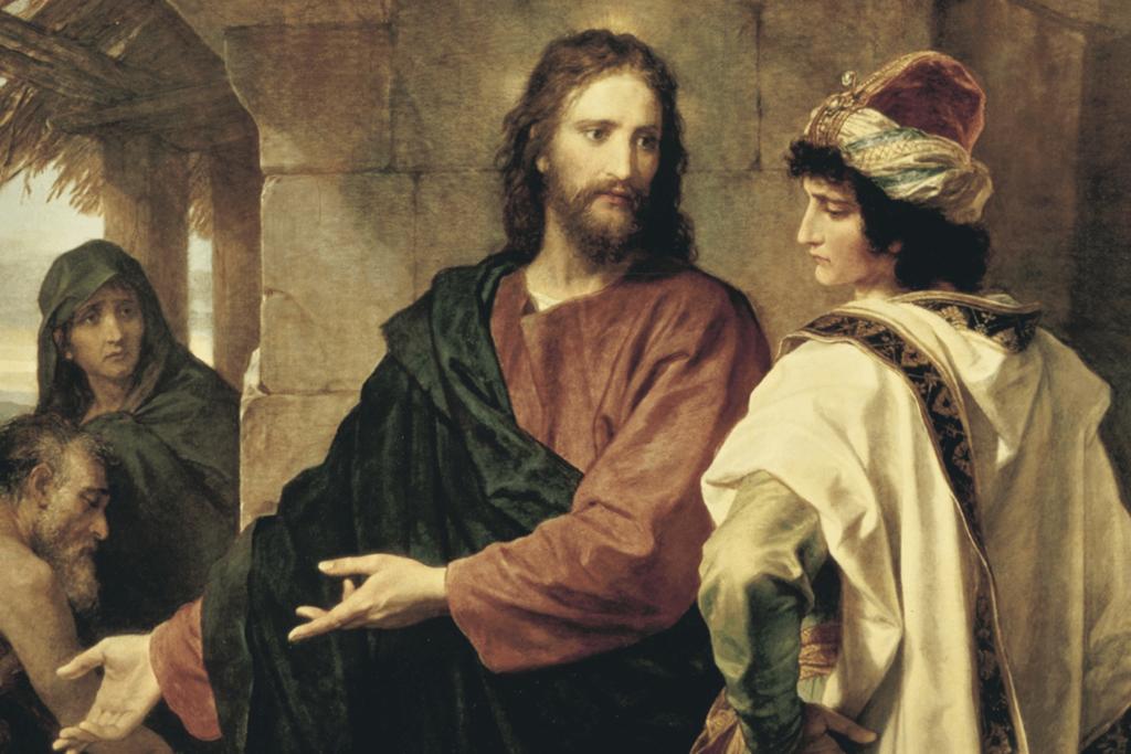 Иисус и богатый юноша