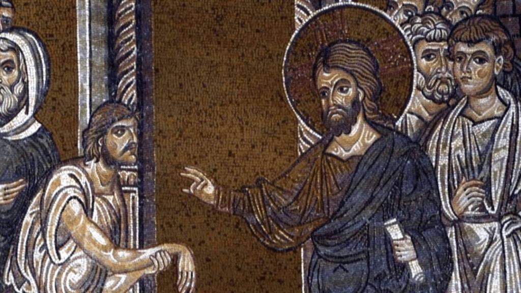 Христос исцеляет больного
